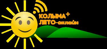 Логотип 1.png