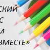 Banner_na_sayt_obrezannyy-400x270.png